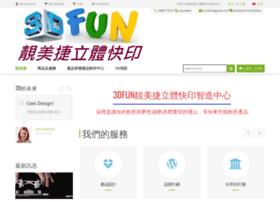 3dme.com.tw