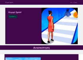 3dnanimation.com
