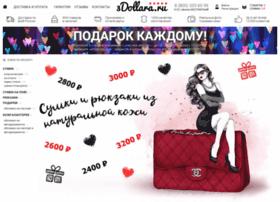 3dollara.ru