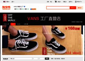 3dore.taobao.com