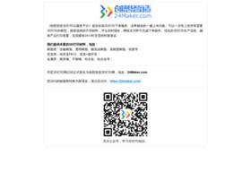 3dp.icax.org
