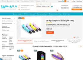3dpen-art.ru