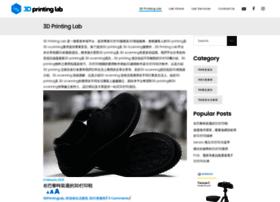 3dprintinglab.com.hk