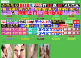 3dsporoyunlari.com