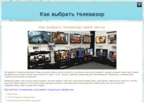 3dtv.org.ua