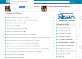 3duroki.ru
