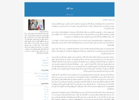 3ealef.blogfa.com