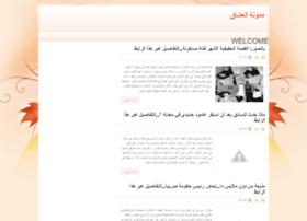 3ecchek.blogspot.com