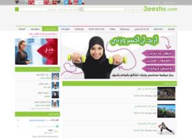 3eesho.com