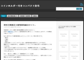 3g-wl.com