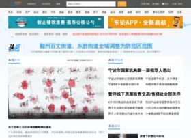 3g.cnool.net