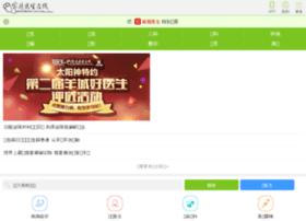 3g.familydoctor.com.cn