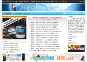 3g.imobile.com.cn