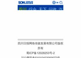 3g.scol.com.cn