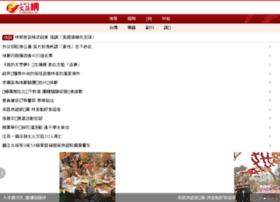 3g.wenweipo.com