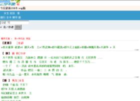 3g.yunshu8.com