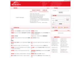 3gchina.org