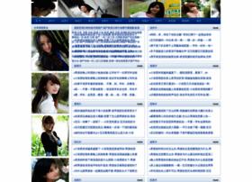 3ghyd.com.cn