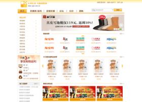 3gm.com.cn
