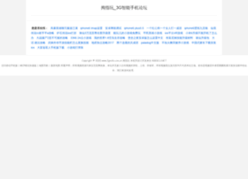 3gmobi.com.cn