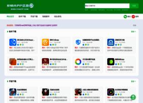 3grouter.com