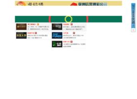 3gsogi.com