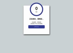 3gtvhao.com