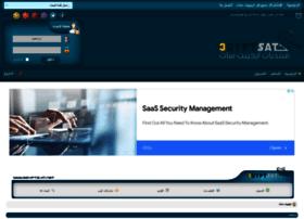 3gyptsat.net