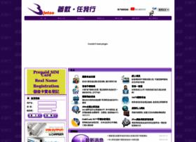 3jetso.com