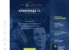 3k.edolymp.ru
