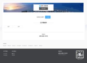 3kongjian.com