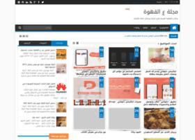 3l-ahwa.blogspot.com