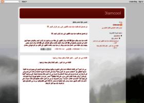 3lamcool.blogspot.com