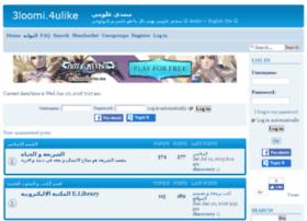 3loomi.4ulike.com