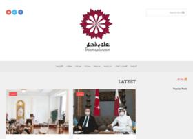 3loomqatar.com