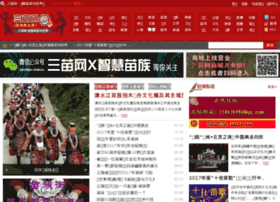 3miao.net