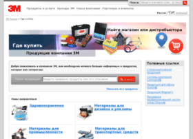 3mpartners.ru