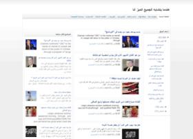 3ndmaaa.blogspot.com