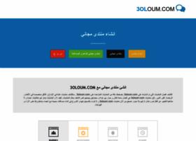 3oloum.com
