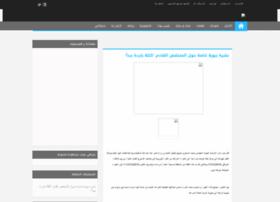 3oshaqal5mees.blogspot.co.il