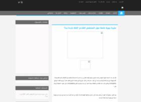 3oshaqal5mees.blogspot.com