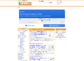 3rdcom.com