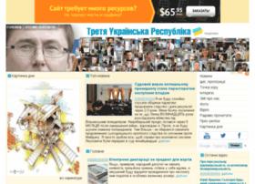 3republic.org.ua