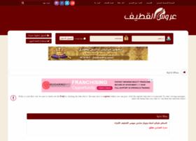 3roosqatif.com