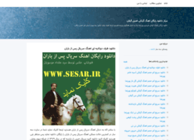 3sar.blogsky.com