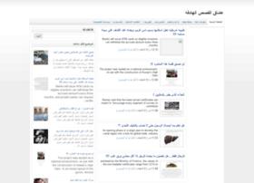 3sha2-elqesas.blogspot.com