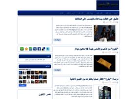 3sriphon.blogspot.com