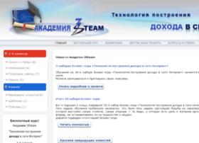 3steam.e-autopay.com