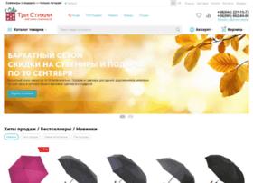 3stihii.com.ua