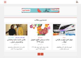 3tark.com